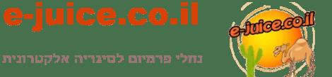 נוזל מילוי לסיגריה אלקטרונית - logo